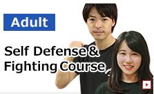 [Male] [Child] Those who are interested in authentic defense and martial arts